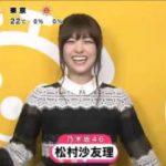めざましテレビ 20170502