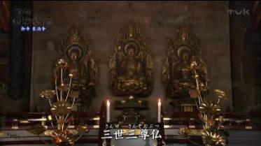 京都 国宝浪漫「御寺・泉涌寺~美人祈願の楊貴妃観音」 20170502