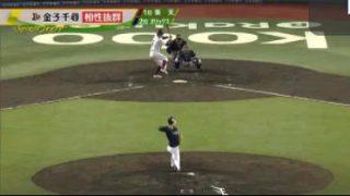 SPORTSウォッチャー▽巨人×DeNAほか▽15歳久保サッカーU20代表入り 20170502