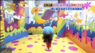 PON! 【朝解禁】木村拓哉と二宮和也が映画初共演!/PON!芸人ネタ見せバトル 20170503
