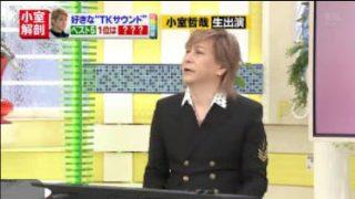 ミヤネ屋【初共演!宮根×小室哲哉が生トーク&名曲ライブ】 20170503