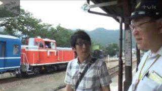 鉄道ひとり旅「若桜鉄道編」 20170503