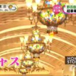 ノンストップ!【GWラスベガス旅絶叫&感動▽乃木坂46のお願い▽かまやつさん】 20170503