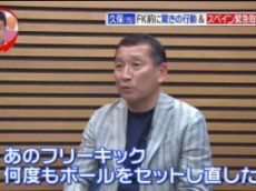 Going! Sports&News 20170506