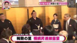 S☆1 ついに桑田真澄が登場!プロ野球一流シーンを厳選! 20170506