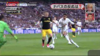 サッカー★アース ♯9【欧州CL準決勝ハイライト&C.ロナウド歴代ゴールSP】 20170506