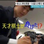 Mr.サンデー 20170507