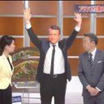 WBS【池上彰氏が連続生出演…ここでは仏&韓国の大統領選を経済を中心に徹底解説】 20170508