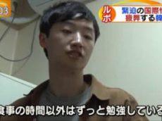 ゆうがたサテライト【疲弊する韓国…狩野が迫る若者の絶望】 20170508