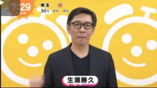 めざましテレビ 20170508
