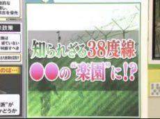 情報ライブ ミヤネ屋 20170508
