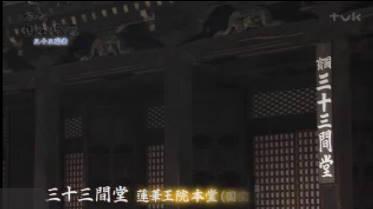 京都 国宝浪漫「妙法院門跡・三十三間堂~圧巻!眼前に広がる仏像群」 20170509