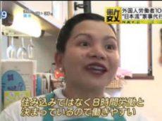 Newsモーニングサテライト【再生医療も登場!ペット医療最前線】 20170510