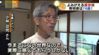 ゆうがたサテライト【高額宝くじのカラクリ】 20170510