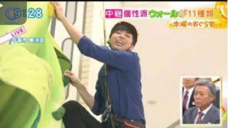 とくダネ! 20170511