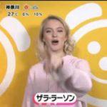 めざましテレビ 20170512