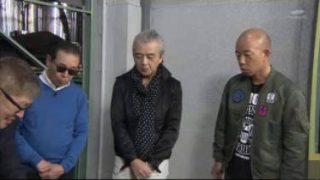タモリ倶楽部 20170512