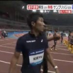 Going! Sports&News 20170513