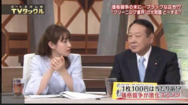 ビートたけしのTVタックル 20170514