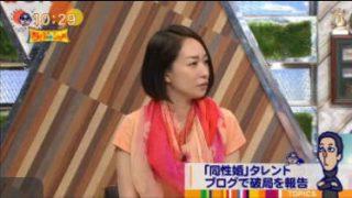 ワイドナショー【デヴィ夫人&堀潤&長嶋一茂】 20170514
