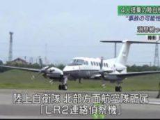 ニュースウオッチ9▽北朝鮮ミサイル 新たな脅威が明らかに▽沖縄復帰から45年 20170515