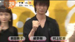 めざましテレビ 20170516