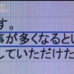 """ガイアの夜明け【15周年企画 どう働く?""""人生100年""""時代】 20170516"""