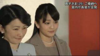 報道ステーション 20170516