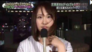 AKBINGO!【未来の女子アナは誰!?仮想ミヤネ屋&PONインタビューに挑戦】 20170516