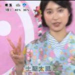めざましテレビ 20170517