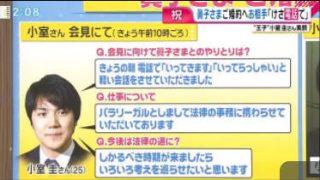直撃LIVE グッディ! 20170517