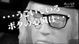 オイコノミア「マンガとアニメ 熱~い現場の経済学」 20170517