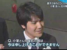 NEWS23 秋篠宮家長女眞子さまのご婚約に祝賀の声。 20170517