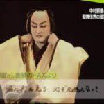 NEWS ZERO 眞子さまご婚約へ…秋篠宮ご夫妻の発言は▽又吉直樹 20170518