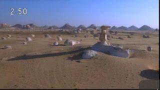 プラネットアース 絶景・天空の旅「砂漠・海」 20170518