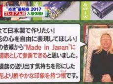 ミヤネ屋 ▽肺がん意外な原因▽眞子さま▽常識が覆る!?終活最前線 20170519