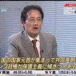 Newsモーニングサテライト【トランプ危機で株・為替は?】 20170519