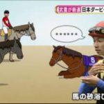 S☆1ケンブリッジ&サニブラウンvsガトリン川崎100m決戦! 20170521