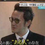 Mr.サンデー 20170521