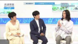 NHKスペシャル「発達障害~解明される未知の世界~」 20170521