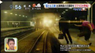 スッキリ!!「ケンカは強いです」高須院長があのCMめぐり民進党議員を怒りの提訴 20170522