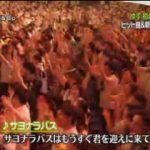 NEWS ZERO 北が弾道ミサイル発射…映像を公開▽櫻井翔 20170522