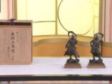 開運!なんでも鑑定団【洋画史の巨人!安井曾太郎の油絵に衝撃値!】 20170523