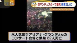 ゆうがたサテライト【女性の来店増加!?20分美容室とは】 20170523