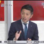 Newsモーニングサテライト【光る銘柄の発掘方法!】 20170523