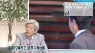 "NEWS23 田原総一朗さん生出演…""共謀罪""衆院通過へ 20170523"