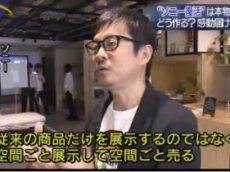 """WBS▽ソニー復活は本物?徹底検証▽2017年""""びっくり10大予想""""はどうなった!? 20170523"""