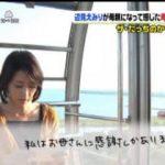 PON! 【JP】Hey!Say!JUMP有岡・高木・八乙女に青木が単独取材! 20170524