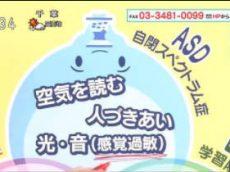 """あさイチ「シリーズ発達障害 自分の""""苦手""""とどうつきあう?」 20170524"""