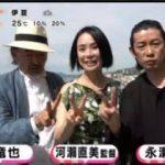めざましテレビ 20170524